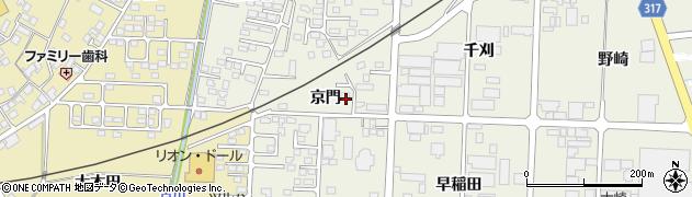 福島県伊達市保原町(京門)周辺の地図