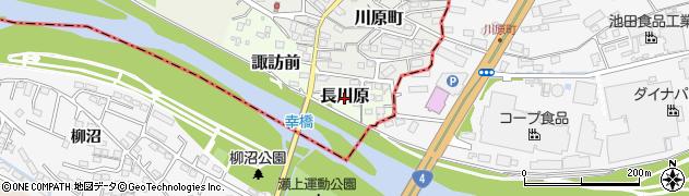 福島県伊達市長川原周辺の地図