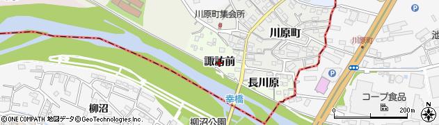福島県伊達市諏訪前周辺の地図