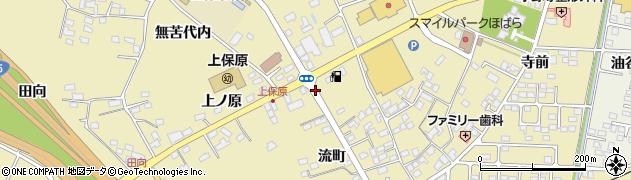 福島県伊達市保原町上保原(観音前)周辺の地図