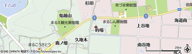 福島県福島市大笹生(的場)周辺の地図