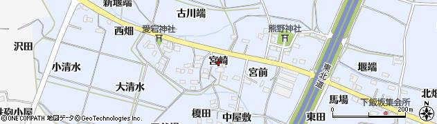福島県福島市下飯坂(宮崎)周辺の地図