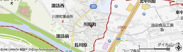 福島県伊達市川原町周辺の地図