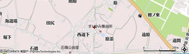 福島県福島市飯坂町平野(西道下)周辺の地図