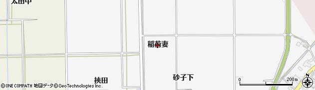 福島県伊達市保原町柱田(稲荷妻)周辺の地図