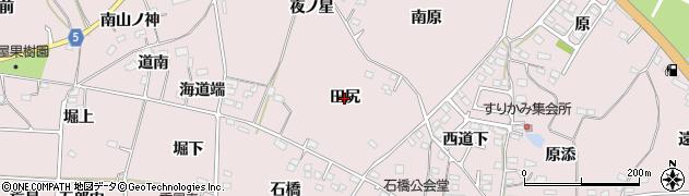 福島県福島市飯坂町平野(田尻)周辺の地図