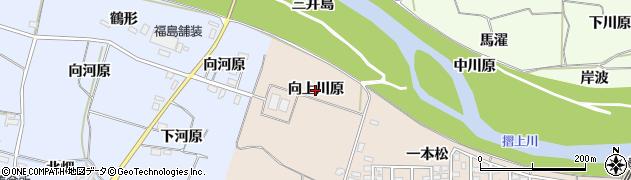 福島県福島市宮代(向上川原)周辺の地図