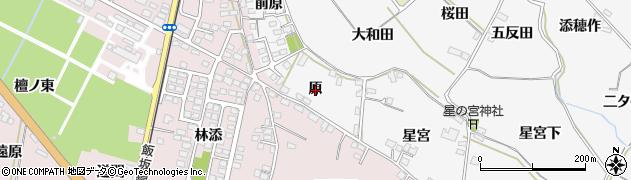 福島県福島市飯坂町(原)周辺の地図