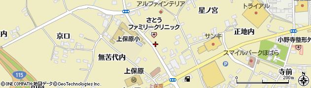 福島県伊達市保原町上保原(中島)周辺の地図