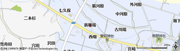 福島県福島市下飯坂(新堰端)周辺の地図