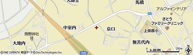 福島県伊達市保原町上保原(法千在家)周辺の地図