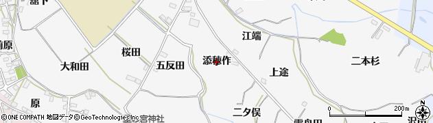 福島県福島市飯坂町(添穂作)周辺の地図