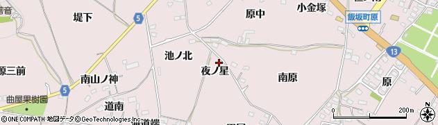 福島県福島市飯坂町平野(夜ノ星)周辺の地図