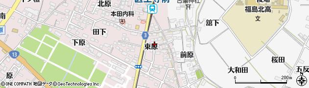 今野塗装店周辺の地図