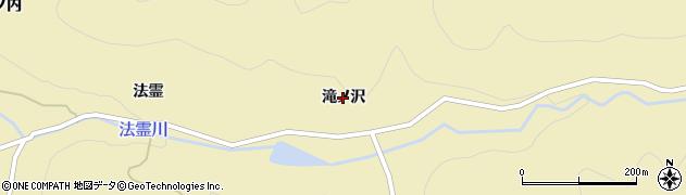 福島県伊達市霊山町泉原(滝ノ沢)周辺の地図