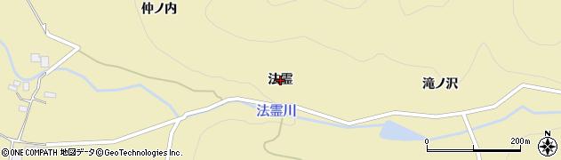 福島県伊達市霊山町泉原(法霊)周辺の地図