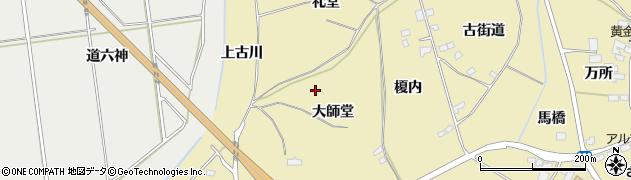 福島県伊達市保原町上保原(大師堂)周辺の地図