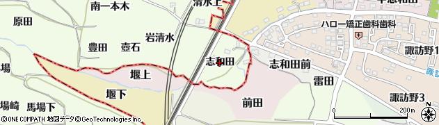 福島県福島市飯坂町東湯野(志和田)周辺の地図