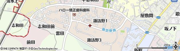 福島県伊達市諏訪野周辺の地図
