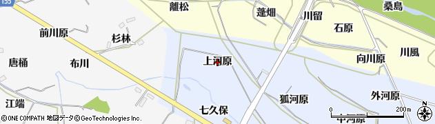 福島県福島市下飯坂(上河原)周辺の地図