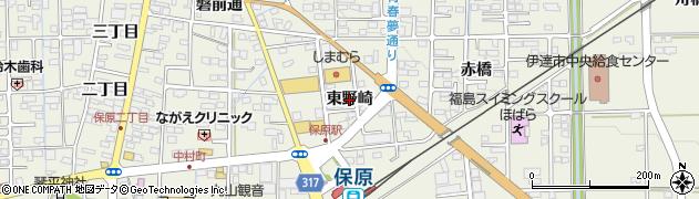 福島県伊達市保原町(東野崎)周辺の地図