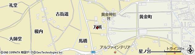 福島県伊達市保原町上保原(万所)周辺の地図