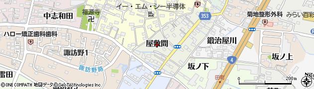 福島県伊達市屋敷間周辺の地図