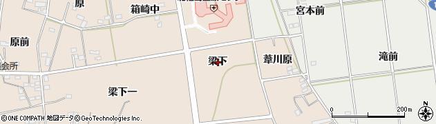 福島県伊達市箱崎(梁下)周辺の地図
