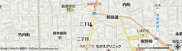 福島県伊達市保原町(三丁目)周辺の地図