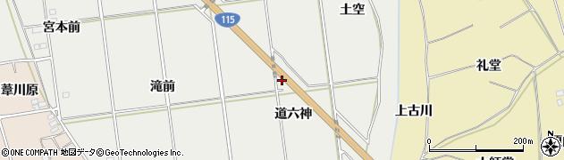 福島県伊達市伏黒(道六神)周辺の地図