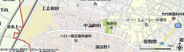 福島県伊達市中志和田周辺の地図