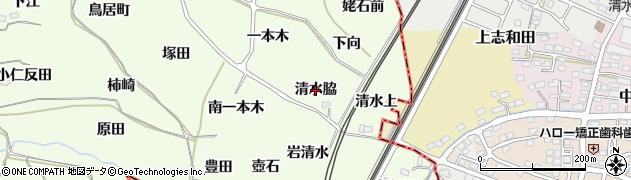 福島県福島市飯坂町東湯野(清水脇)周辺の地図