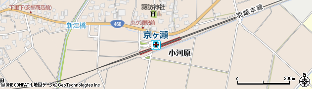 新潟県阿賀野市周辺の地図