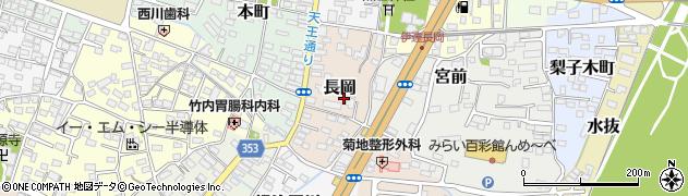福島県伊達市長岡周辺の地図