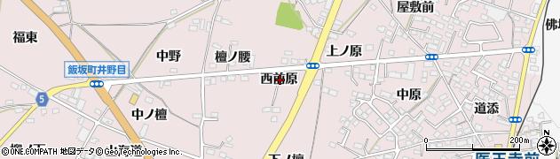 福島県福島市飯坂町平野(西前原)周辺の地図