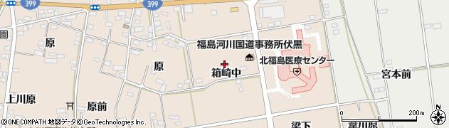 福島県伊達市箱崎(中)周辺の地図