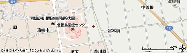 福島県伊達市伏黒(柳原前)周辺の地図