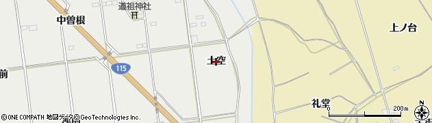 福島県伊達市伏黒(土空)周辺の地図