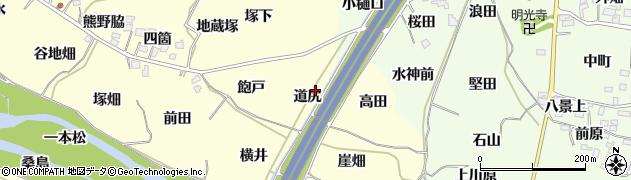 福島県福島市飯坂町湯野(道尻)周辺の地図