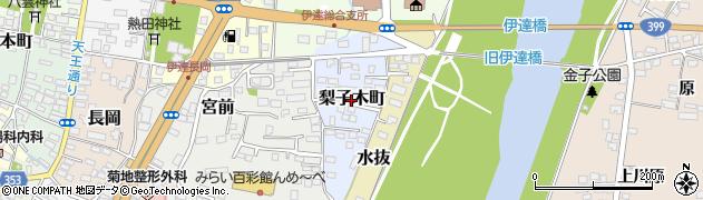 福島県伊達市梨子木町周辺の地図