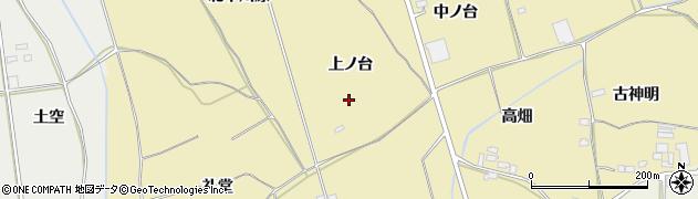 福島県伊達市保原町上保原(上ノ台)周辺の地図