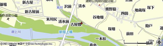 福島県福島市飯坂町湯野(古屋敷)周辺の地図