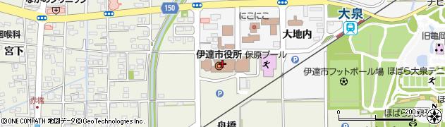 伊達市役所総務部 総務課・統計係周辺の地図