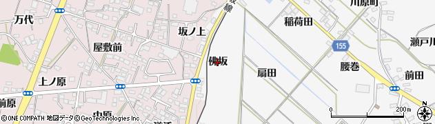 福島県福島市飯坂町(佛坂)周辺の地図