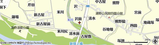 福島県福島市飯坂町湯野(沢前)周辺の地図