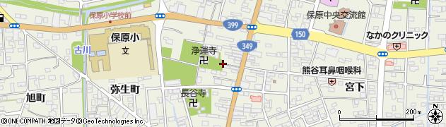 福島県伊達市保原町(六丁目)周辺の地図