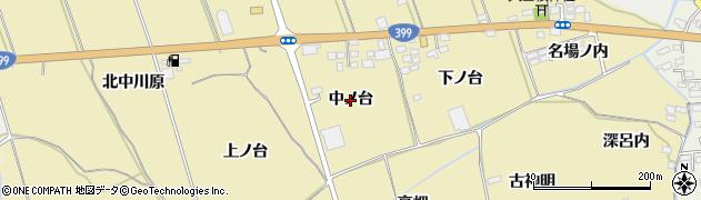 福島県伊達市保原町上保原(中ノ台)周辺の地図
