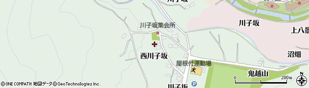 福島県福島市大笹生(西川子坂)周辺の地図