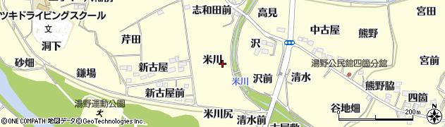 福島県福島市飯坂町湯野(米川)周辺の地図