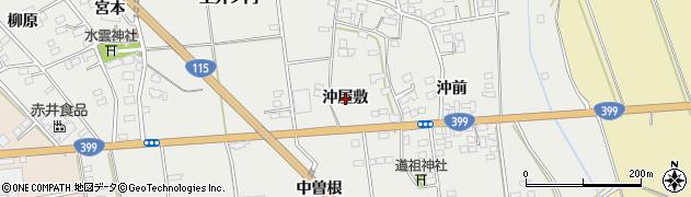 福島県伊達市伏黒(沖屋敷)周辺の地図